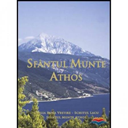Sfantul Munte Athos - Album