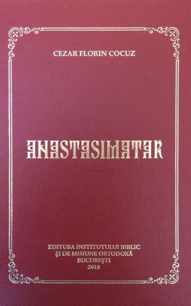 Anastasimatar