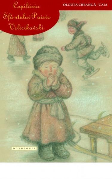 Copilaria Sfantului Paisie Velicicovski