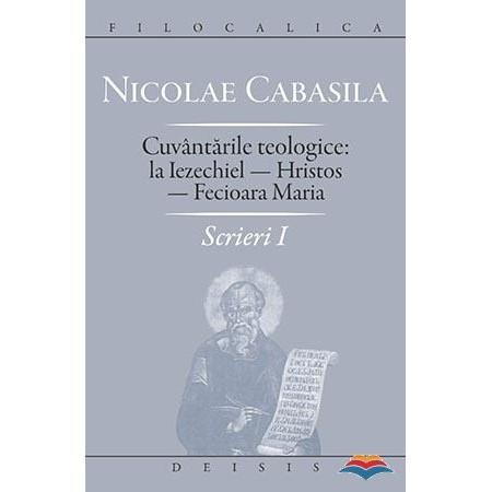 Cuvantarile teologice la Iezechiel - Hristos - Fecioara Maria