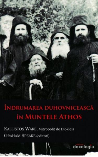 Indrumarea duhovniceasca in Muntele Athos
