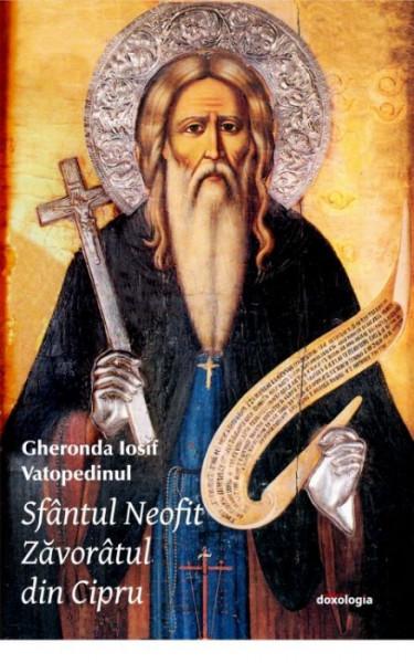 Sfantul Neofit Zavoratul din Cipru