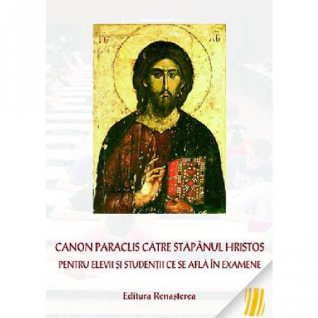 Canon Paraclis catre Stapanul Hristos pentru elevii si studentii ce se afla in exmene