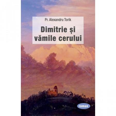 Dimitrie și vămile cerului