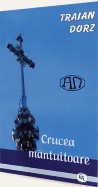Crucea mantuitoare