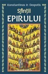 Sfintii Epirului