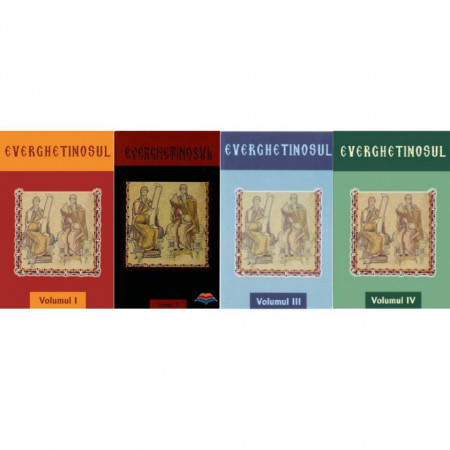 Pachet promotional: Everghetinosul - toate volumele