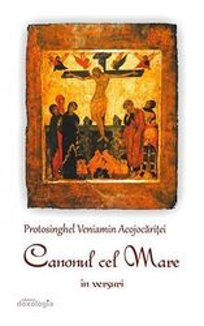 Canonul cel Mare in versuri