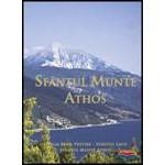 Album - Sfantul Munte Athos