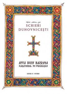 Scrieri Duhovnicesti - editia cartonata