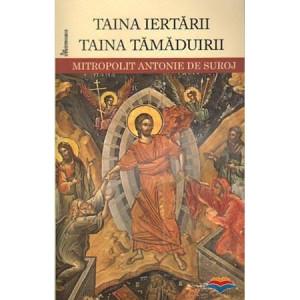 Taina iertarii, Taina Tamaduirii