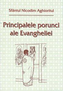 Principalele porunci ale Evangheliei