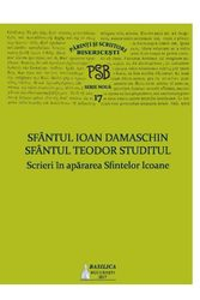 PSB 17- Scrieri in apararea Sfintelor Icoane