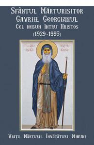 Sfantul Marturisitor Gavriil Georgianul, cel nebun intru Hristos
