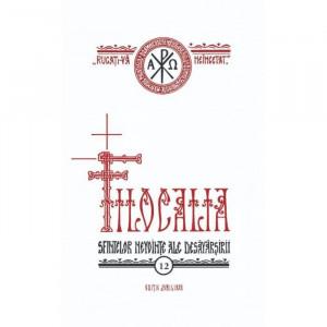 Filocalia sfintelor nevointe ale desavarsirii - IBT -vol. 12 - editie jubiliara