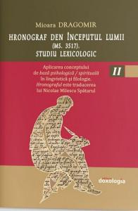 Hronograf den inceputul lumii (Ms.3517). Studiu lexicologic II
