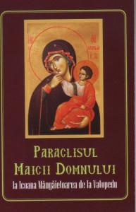 Paraclisul Maicii Domnului la Icoana Mangaietoarea de la Vatopedu