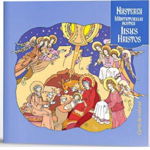Nasterea Mantuitorului nostru Iisus Hristos. Carte de colorat