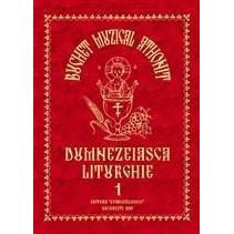 Buchet muzical athonit - Dumnezeiasca Liturghie - Volumul 1