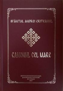 Canonul cel mare al Sfantul Andrei Criteanul - format A4