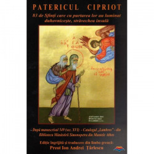 Patericul cipriot