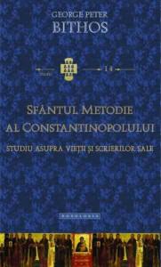 Sfantul Metodie al Constantinopolului. Studiu asupra vietii si scrierilor sale