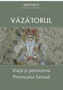 Vazatorul, Viata si petrecerea Prorocului Samuil