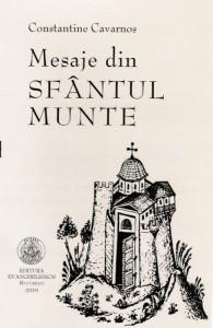 Mesaje din Sfantul Munte
