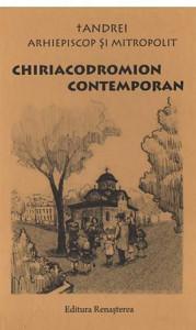Chiriacodromion contemporan