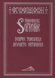 Despre temeiurile nevointei ortodoxe