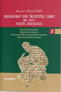 Hronograf den inceputul lumii (Ms.3517). Studiu lexicologic I