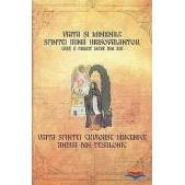 Viata si Minunile Sfintei Irina Hrisovalantou si Viata Sfintei Cuvioase Mucenice Anisia din Tesalonic