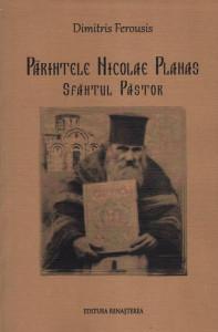 Parintele Nicolae Planas, Sfantul pastor