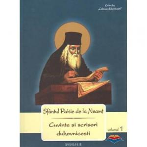 Cuvinte si scrisori duhovnicesti - Volumul 1