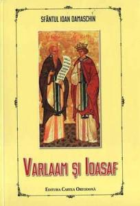 Varlaam si Ioasaf