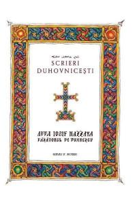 Scrieri Duhovnicesti - editie necartonata
