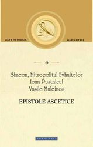Epistole ascetice
