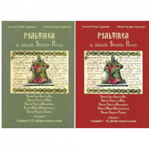 Pachet promotional: Psaltirea in talcuirile Sfintilor Parinti - vol. 1+2