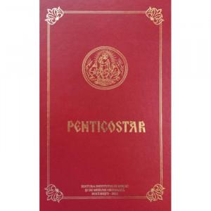 Penticostar - Editia noua 2012