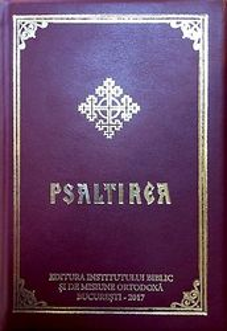 Psaltirea IBT - format mic