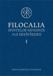 Filocalia - Vol. 1 - cartonata