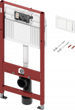 Pachet de WC TECEbase cu rezervor Base, inclusiv clapetă albă, instalare H 1.12m
