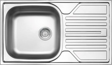 LEGATO SATIN SINK ONE BOWL WITH DRAINER, 2'' OUTFLOW WITH FITTING