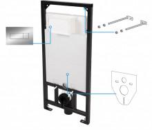 Deante rezervor incastrat, functie Dual Flush (3/6l) cu picioare + clapeta finisaj gri