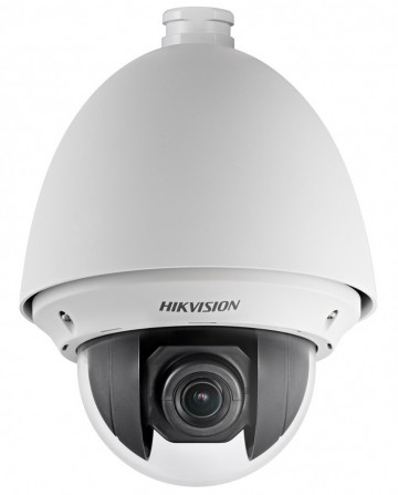 Poze Camera Hikvision IP 2MP DS-2DE4220W-AE
