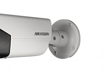 Poze Camera Hikvision IP 2MP LightFighter DS-2CD4A25FWD-IZS