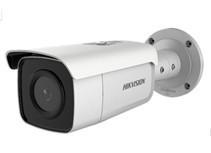 Camera Hikvision IP 2MP IR 80m DS-2CD2T26G1-4I