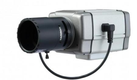 Camera VIDY IP 2MP HDV-B2M