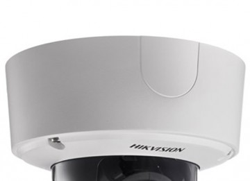 Poze Camera Hikvision IP LightFighter 2MP DS-2CD4525FWD-IZ
