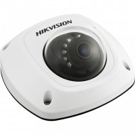 Camera Hikvision IP 4MP DS-2CD2542FWD-IWS